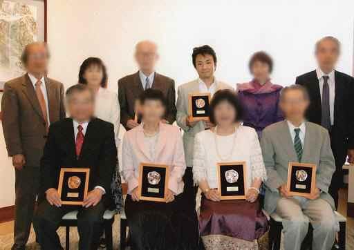 hyoushoushiki1.jpg